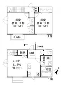 Shirokanedai Terrace 101 Floor Plan